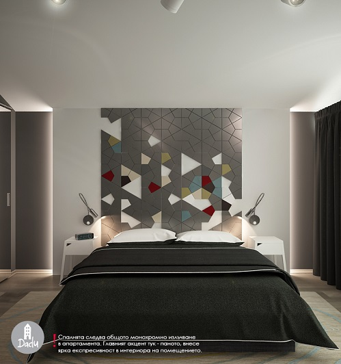 An Unique Design Of Monochrome
