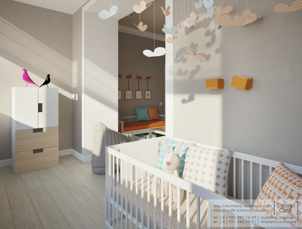 Nursery bedroom design