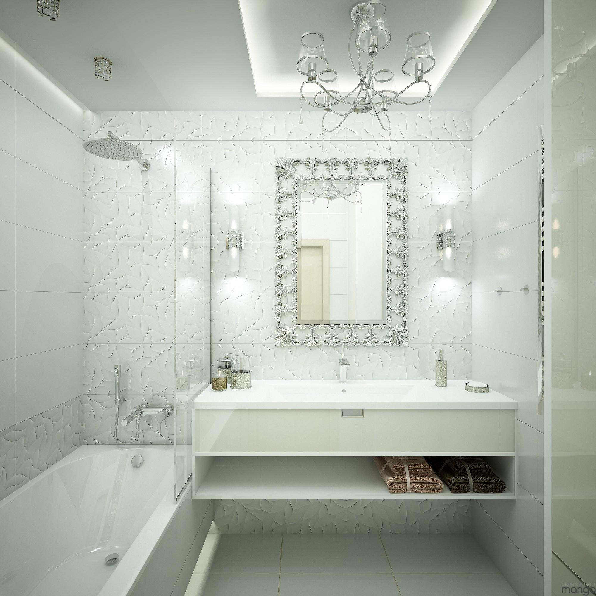 white contemporary bathroom decor