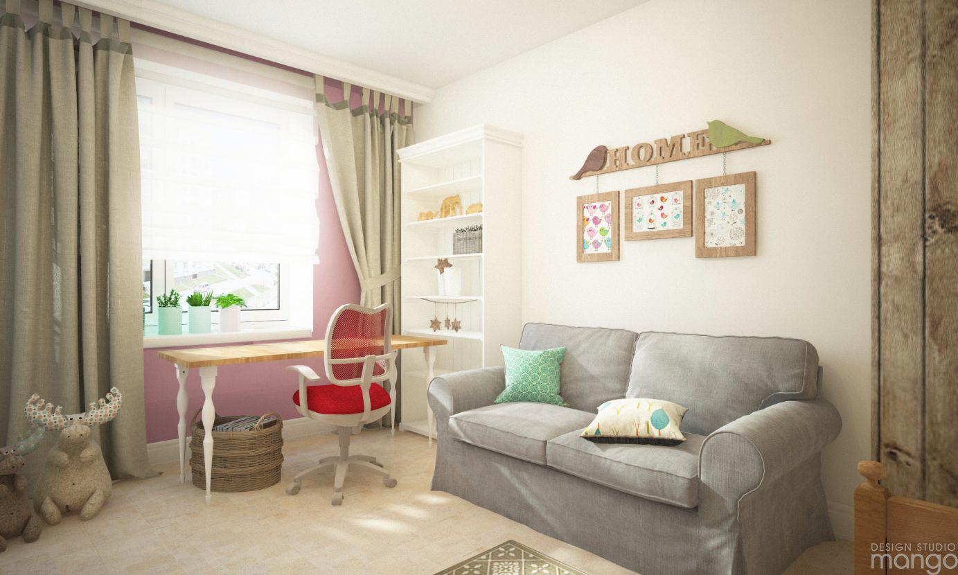 kidr room design ideas
