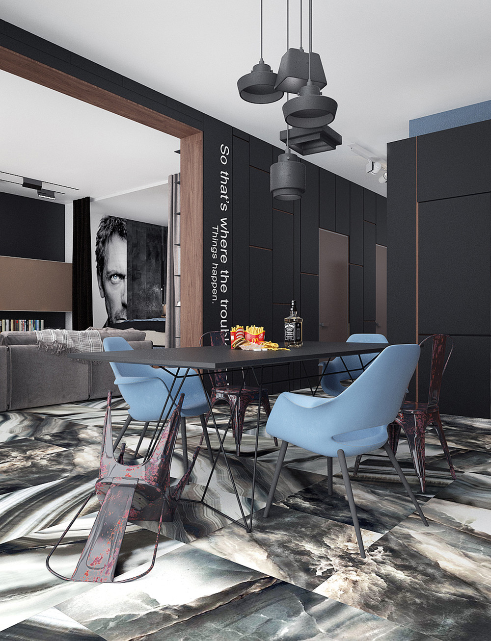 dark modern dining room