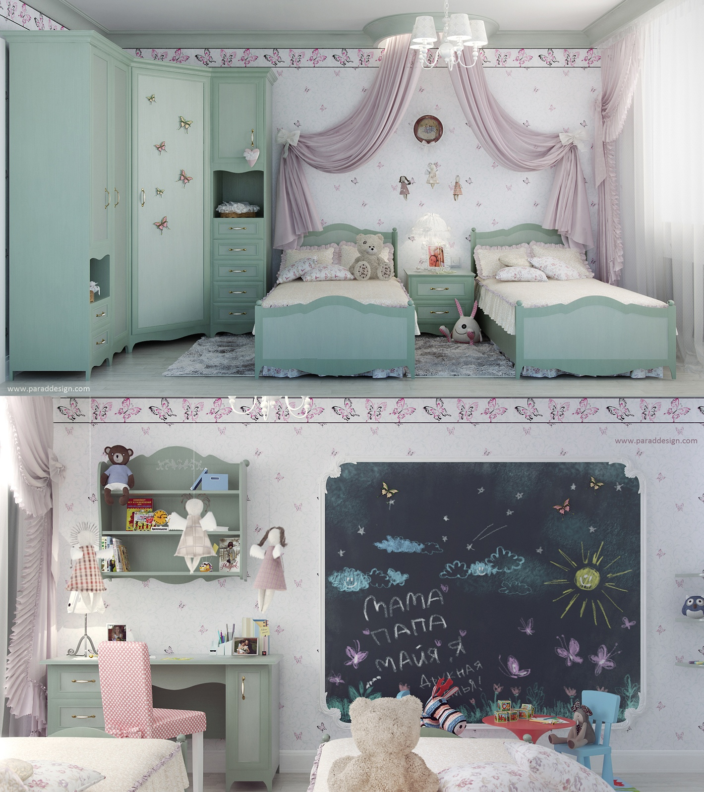 decorating girls bedroom design