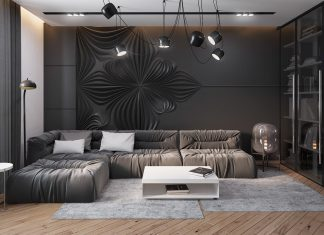 dark living room wall ideas